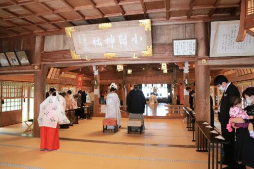 小國神社の結婚式。挙式の様子。